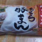 【安いうまい】大阪王将 ふっくら豚まんを食べてみた【冷凍食品レビュー】
