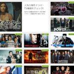 Huluで見ることのできる海外ドラマのラインナップ