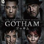 Gotham/ゴッサムの分かりやすい あらすじ【シーズン1&2/ネタバレ有】