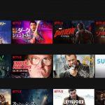 Netflixで見ることのできる海外ドラマのラインナップ