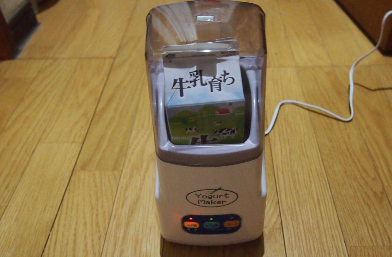 ヒロ・コーポレーション ヨーグルトメーカー HG-Y260外観