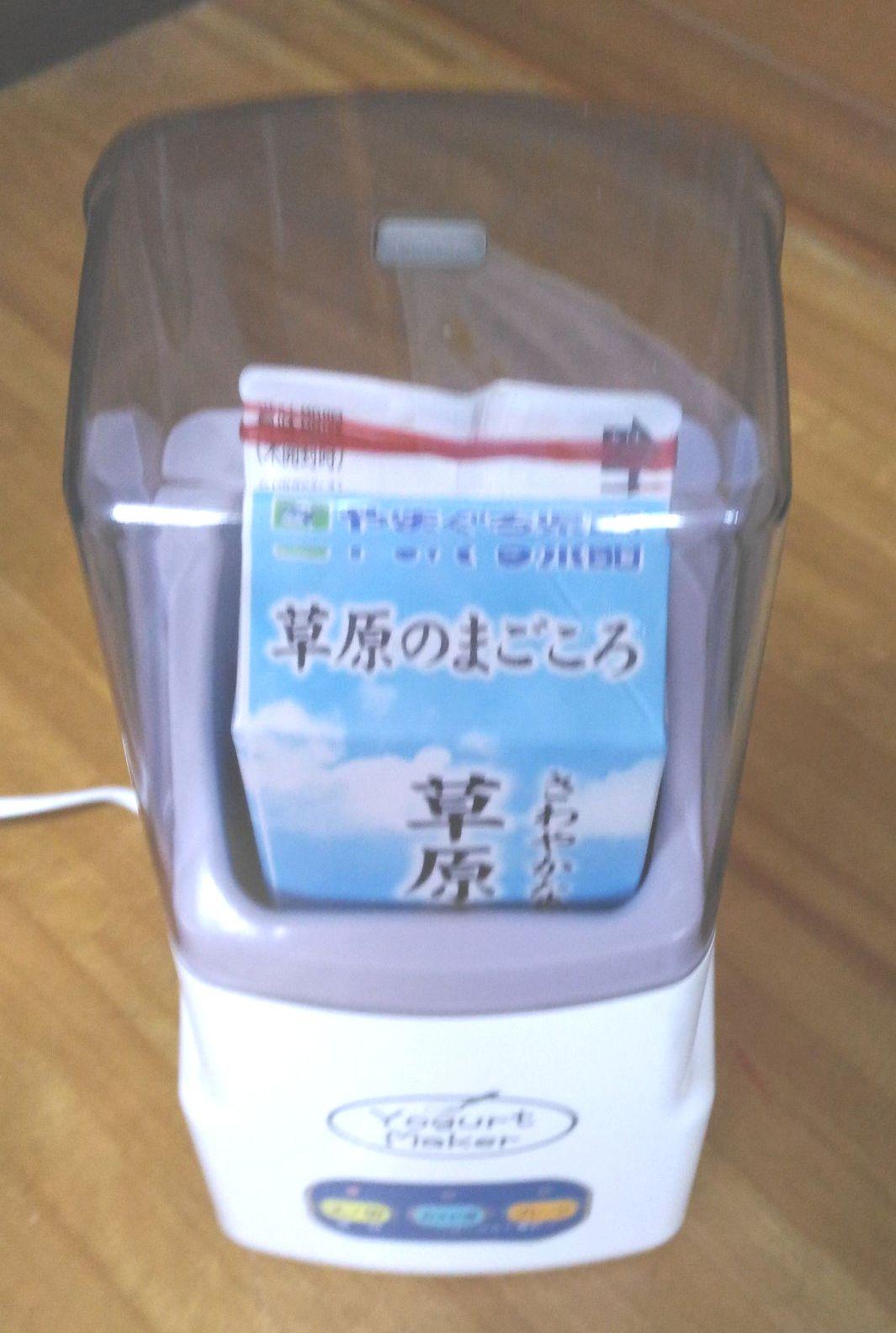 乳飲料で作ったR-1は失敗