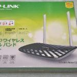 TP-LINK WiFiルーターArcher C20をNAS化する