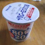 歯周病菌をやっつける8020ヨーグルトをヨーグルトメーカーで量産する【HG-Y260】