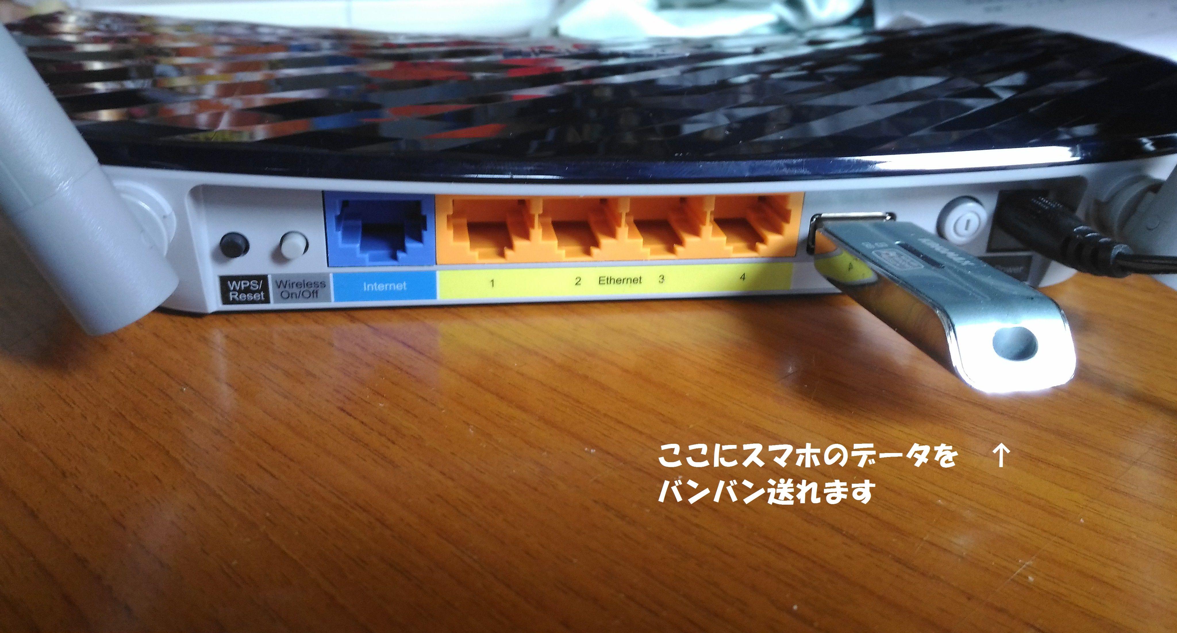 TP-Linkの無線LANルーター Archer C20 裏面