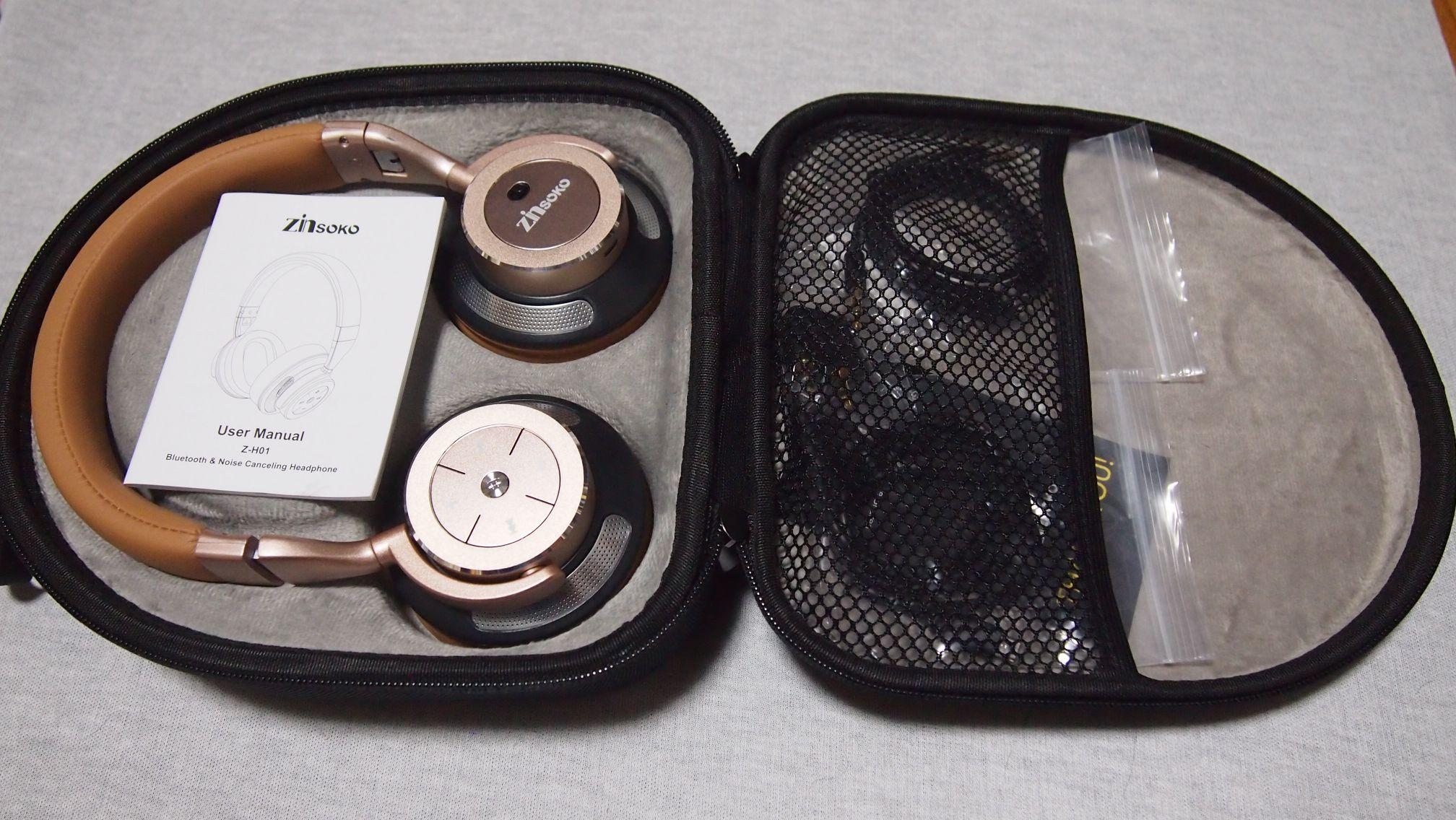 Zinsoko Z-H01 bluetoothヘッドホン 化粧箱