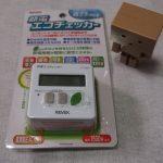 【電気代を下げる】電力測定にはリーベックスET30Dが安くて便利