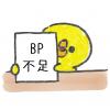【DBD】効率よくBPを増やしたい人のための  カテゴリ別で見るBP多い順 一覧表[サバイバー編]