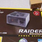 【もし最安圏の500W電源を探すなら】オウルテック の500W電源 RA-500Bをレビュー