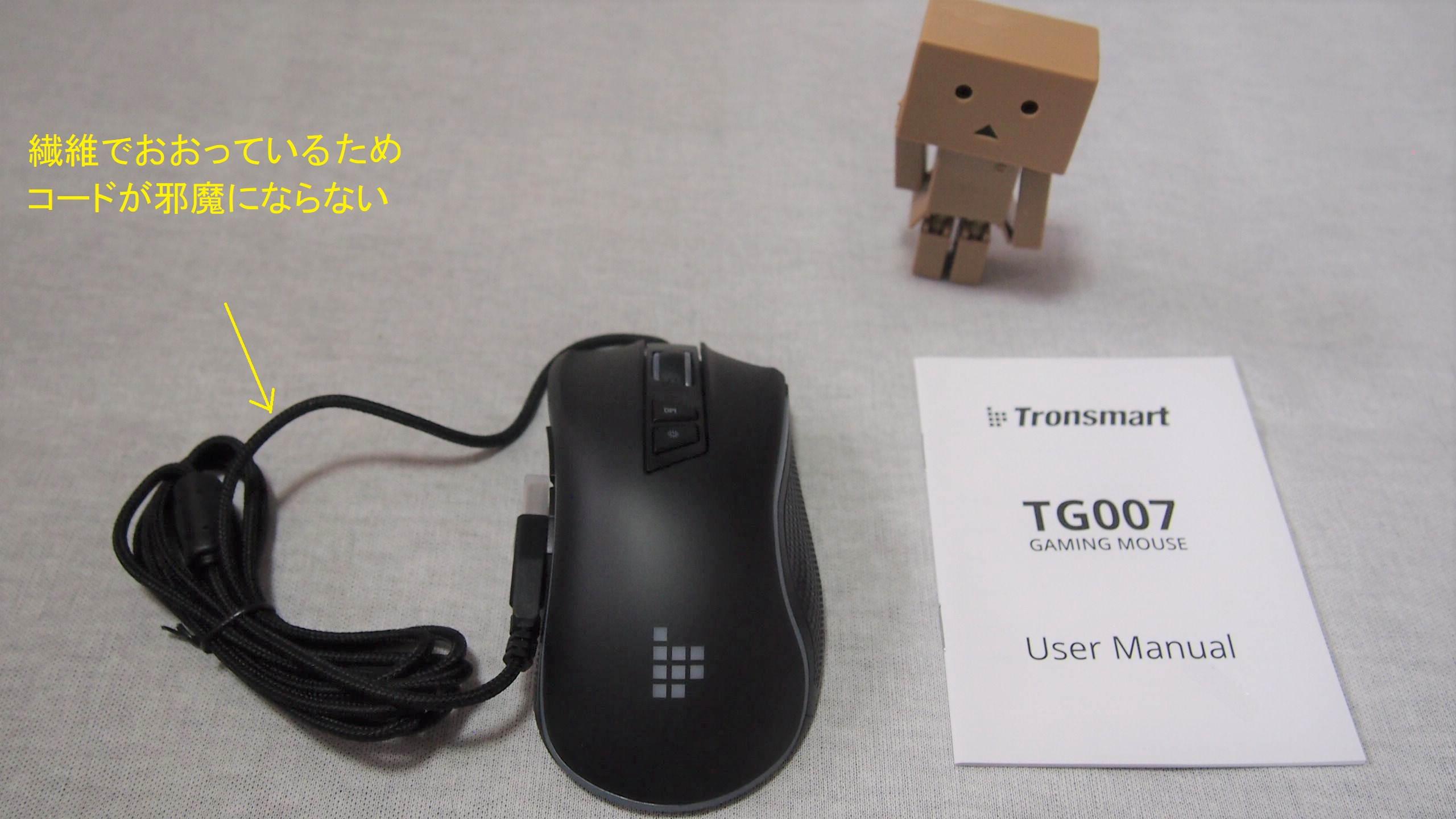 Tronsmart ゲーミングマウスTG007