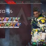 【Apex Legends】code:leafの発生原因や チーター隔離部屋等 最前線を報告 2019/7/13