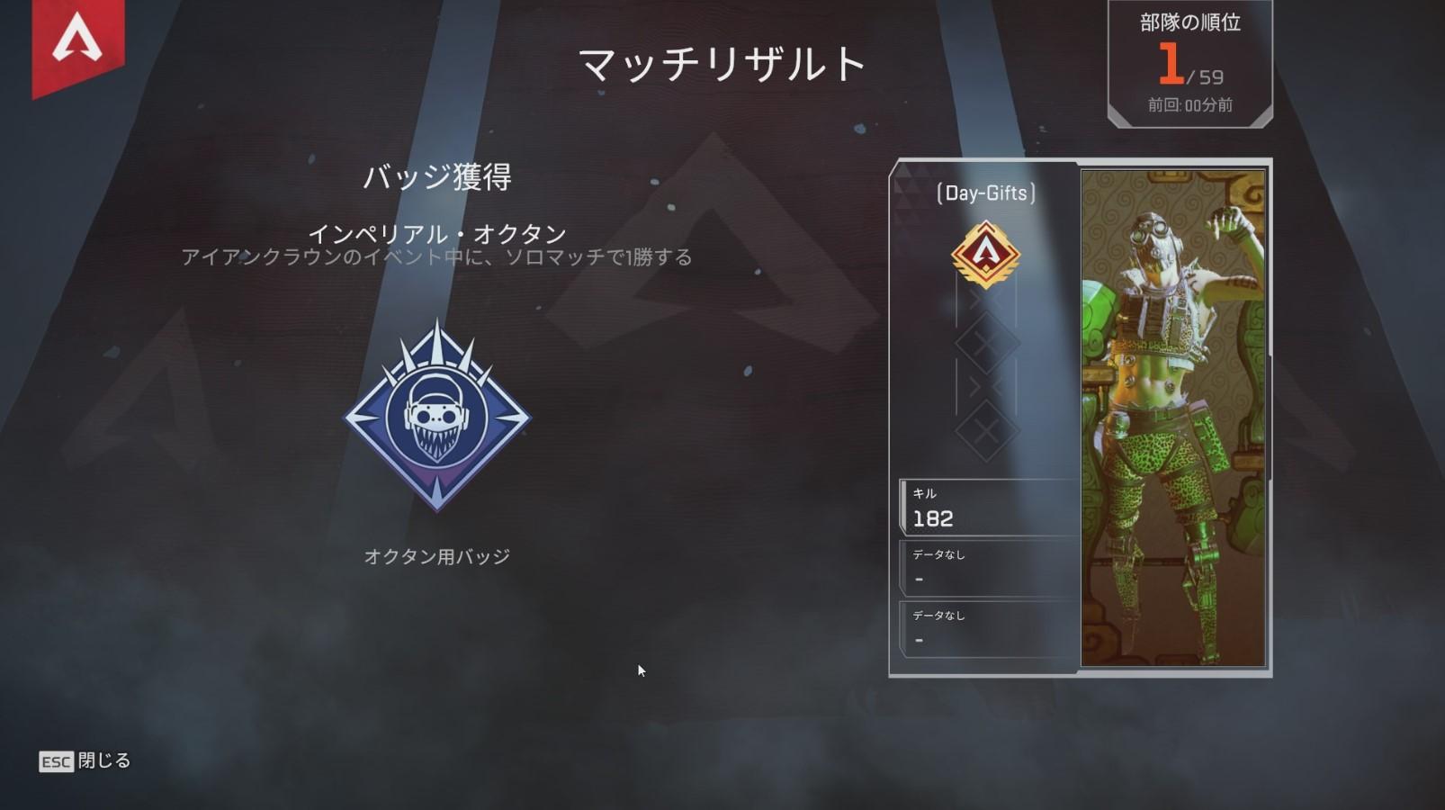 Apex Legends ソロモード コツ