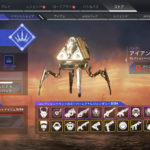 【Apex Legends】イベントパックが不評の理由