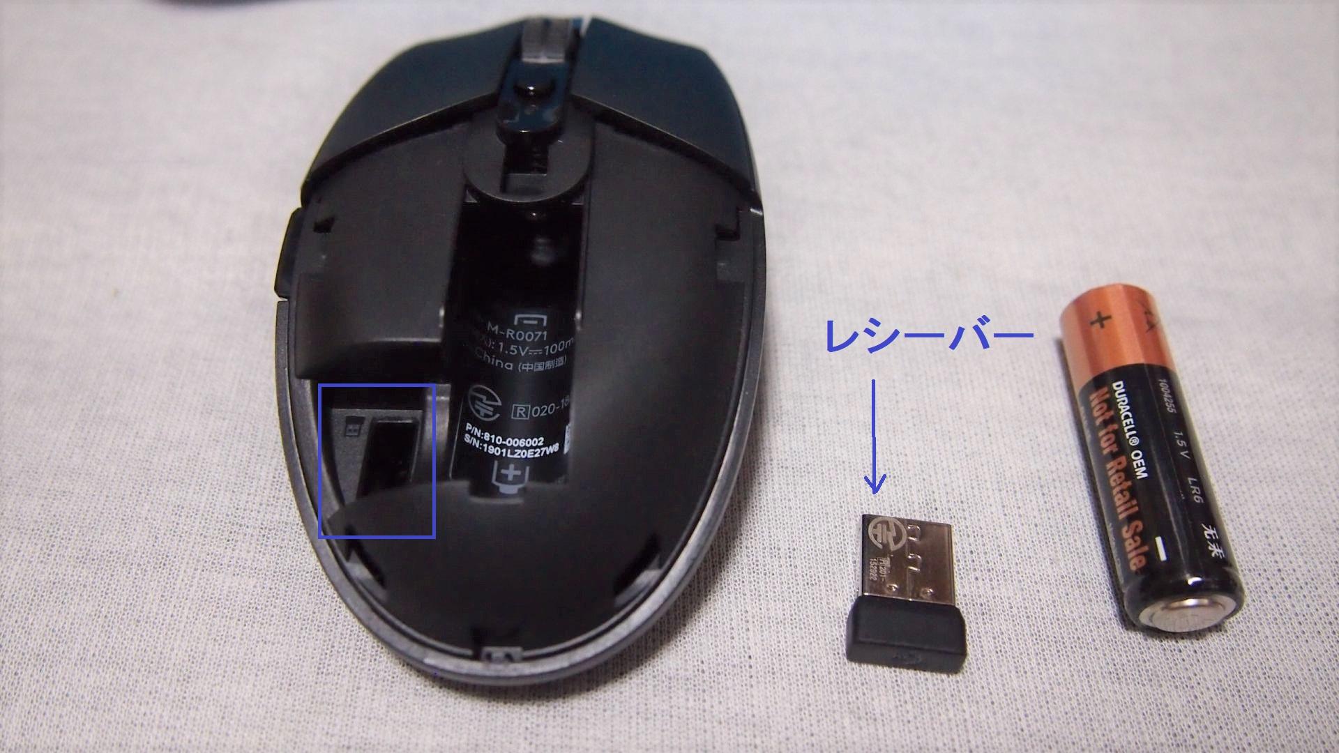 ロジクールG304マウス