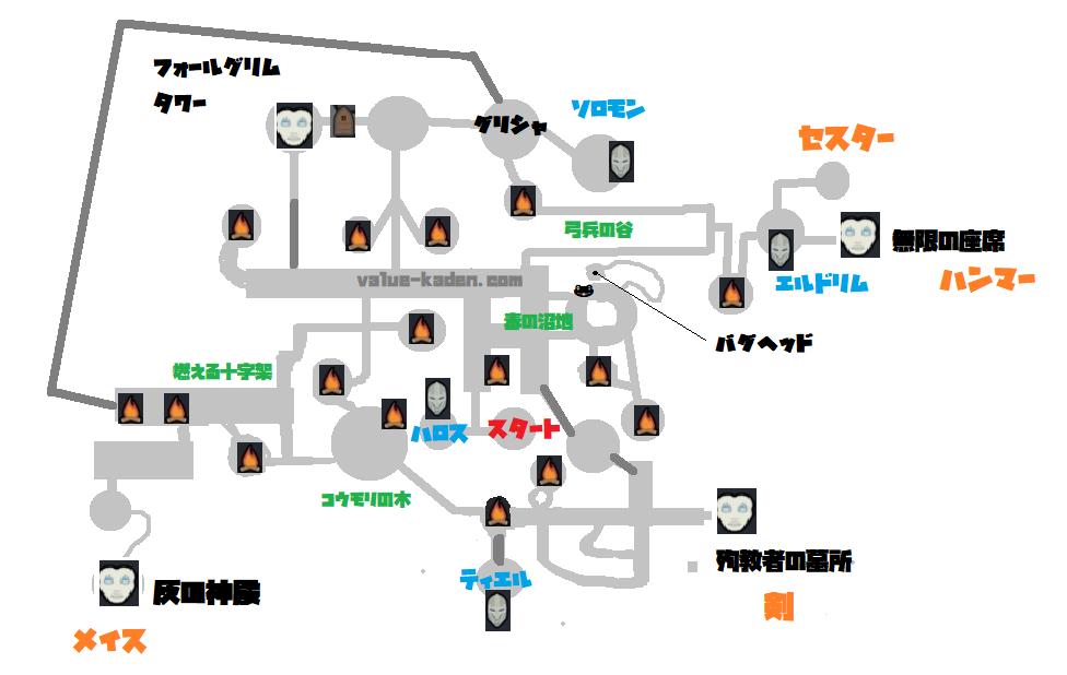 [Mortal Shell] 地図 マップ。