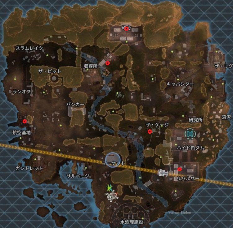 グラビティリフトの場所とチャレンジ内容 apex legends gravity lift location kings canyon season6 boosted