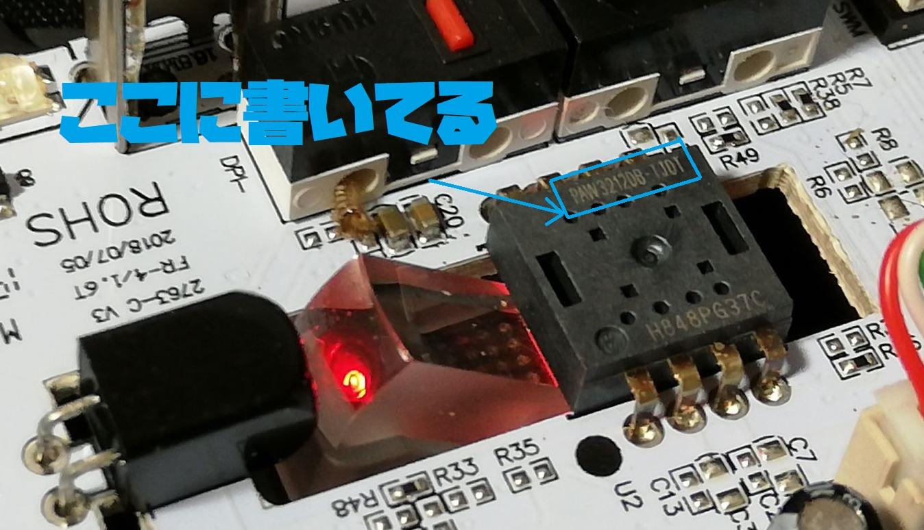 光学式ゲーミングマウス イメージセンサー Qtuo T16 gaming mouse